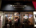 West-Coast-Wine-Entrance.jpg
