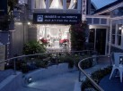 Images-0-Entrance.jpg